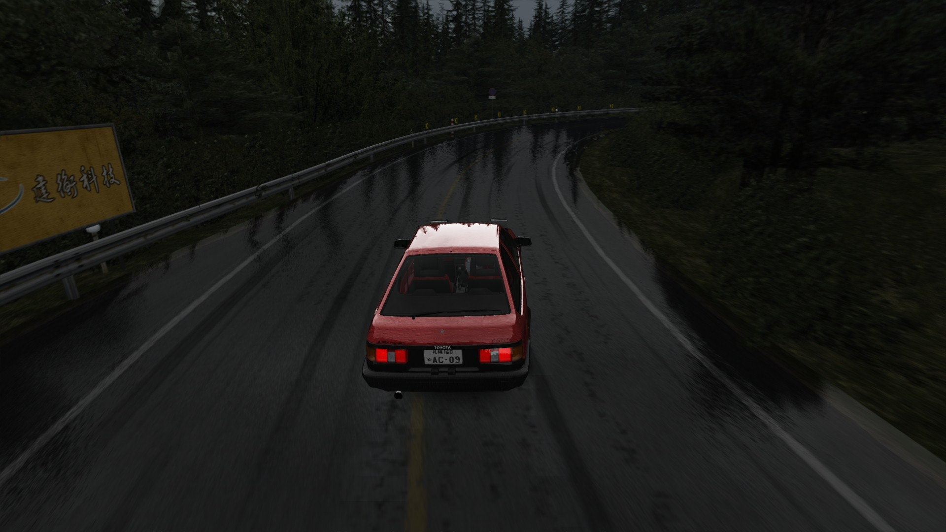 Screenshot_ks_toyota_ae86_tourist_mount_akina_2017_9-3-118-11-48-57.jpg